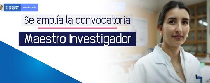 Hasta el 14 de marzo se amplía la Convocatoria: 'La investigación en la escuela y el maestro investigador en Colombia'